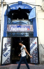Internet cafe named ''facebook'' in Tunis center. Through Facebook and other social networks, the young were able to publish videos of the repression and publicize the police murder of unarmed protestors during the Revolution   © Maro Kouri